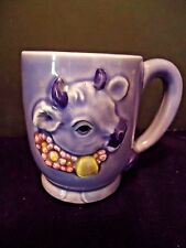 RARE Purple Cow Coffee Cup Mug Japan vintage 3D embossed relief Elsie Bordens