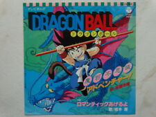 DRAGON BALL DISCO 45 Giri ANIME VINYL JAPAN RECORD Cartoni Animati Z Sigle
