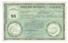 Malaysia $5 Postal Order, 1984 issued Sarawak