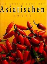 Das große Buch der asiatischen Küche von Jane Bowring | Buch | Zustand gut