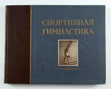 1953  SPORTS GYMNASTICS Soviet Russian ALBUM Manual Book Stalin Era