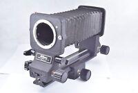 Nikon BELLOWS FOCUSING ATTACHMENT PB-6 #V5327285