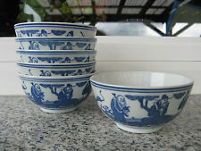 6 BOLS Porcelaine ASIATIQUE décor SUJETS CHINOIS