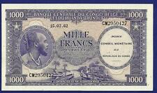 RARE RARE RARE 1000 FRANCS 1962 PERFECT GEM UNCIRCULATED BANKNOTE BELGIAN CONGO
