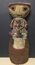 Antique Primitive Vintage Doll Stuffed Ethnic W Baby Large Cloth Straw