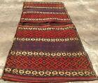 Large Hand Woven Made Vintage Afghan Khurjeen Saddle Bag Area Rug 5 x 2 Ft