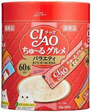 JAPAN Inaba CIAO CHURU Cat Food Treat Paste 14g x 60-Count Multi Flavor W/ TRACK