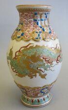 Superb & Rare Japanese Satsuma Vase w/ Dragon c. 1820  Edo  Antique Porcelain