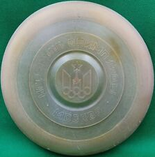 Vintage FRISBEE MOSCOW Olympic Games 1980