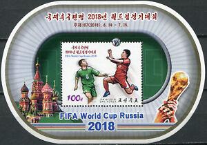Korea 2018. Russia 2018 World Cup Football (MNH OG) Souvenir Sheet