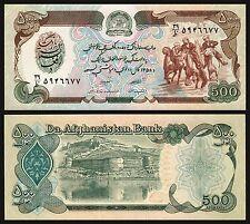 Afganistan - Afghanistan 500 Afghanis 1979 Pick 60a  SC = UNC
