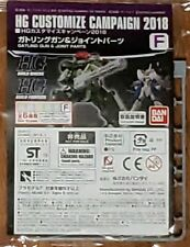 HG Customize Campaign 2018 Gatling Gun & Joint Parts Ban Dai SEALED Gundam