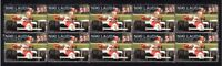 NIKI LAUDA F1 LEGEND STRIP OF 10 MINT VIGNETTE STAMPS. McLAREN 2