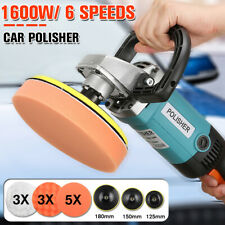 1600W Electric Car Polisher Machine 8 Speeds Sander Buffer Waxer Polishing  s ⌒