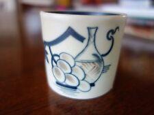 ART DECO DANISH ROYAL COPENHAGEN STEEL BLUE GRAPE DESIGN SMALL JAR