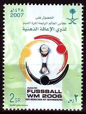 Saudi Arabia 2007 ** mi.1504 handicapped FOOTBALL World Cup   SOCCER SPORT