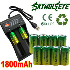 10/20pc Rechargeable 3.7V Cr123A Batteries for Netgear Arlo Security Camera Lot