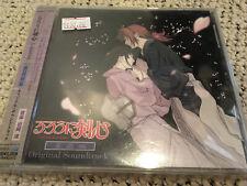RUROUNI KENSHIN REFLECTION  SCORE CD OST GAME ANIME SOUNDTRACK EVER ANIME