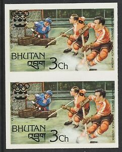 Bhutan (968) 1976 Winter Olympics - Ice Hockey IMPERF PAIR u/m