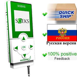 New Soeks Ecotester Nitrate Tester+Radiation Detector Dosimeter Geiger Counter