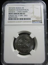 Rare RUSSIA 2015(M) 5 ROUBLES NGC MINT ERROR MS 65 STRUCK WITH 2 OBV DIES