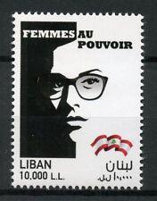 More details for lebanon 2017 mnh international women's day women in power 1v set stamps