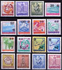 YUGOSLAVIA 1992 Definitive Stamps MNH