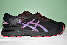 Asics Gel Kayano 25 Running Shoes Men's US 13