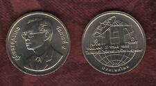 King Bhumibol Adulyadej  Information Technology 1995 Rama 9 Thailand 2 Baht Coin