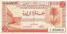 Libya  5 Piastres 24.10.1951 P 5  Prefix L/1  circulated Banknote