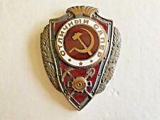 1900s Original Soviet Union Russia Russian Pioneer Badge (Post-1918)