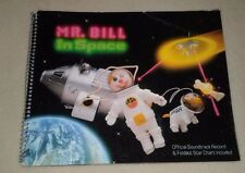 Mr. Bill in Space Official Soundtrack Record & Foldout Star Chart Included (SNL)