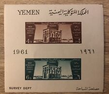 Middle East 1960-62 Yemen MNH Souvenir Sheets & Imperf. Stamps! Cat. Value $50++