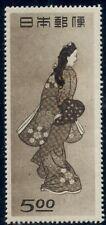 Japan #422, Mint Hinged, Scott $56.00