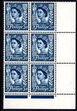 1968 Jersey XJ9  SG14 5d Royal Blue Block of 6 Shield Flaw Error Unmounted Mint