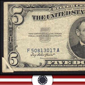 1953-A $5 SILVER CERTIFICATE *GUTTER FOLD ERROR* Fr 1656  F50813017A-HUZ