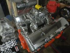 383/475HP PRO STREET  SERIES  CHEVY CRATE ENGINE 2017 MODEL NO RESERVE