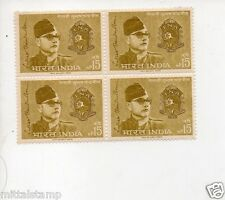 PHILA398 INDIA 1964 BLOCK OF FOUR OF SUBHAS CHANDRA BOSE 15np MNH