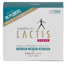 Lactis Lactic Acid Bacteria Supplement 10ml x 30 pcs capsule B&S JAPAN