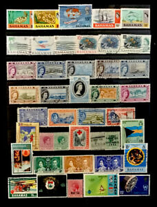 Bahamas Stamps  #41 All  Different Lot 72421F
