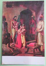 Vintage Raja Ravi Varma SRI KRISHNA LIBERATING HIS PARENTS picture postcard