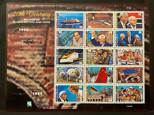 20TH CENTURY SHEET 15 stamps 1990-99, MARSHALL ISLANDS 2000 Postage $0.60 MNH