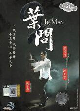 Ip Man 2 (2010) English Sub _ Movie DVD _ PAL Region 0 _ Donnie Yen _ Sammo Hung