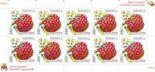 Armenia Flora and Fauna Sorbus hajastana Botanical Garden Anniversary Sheet MNH