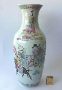 China Porzellan Vase Unsterbliche chinese porcelain immortals