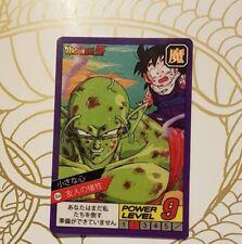 Carte Dragon Ball Z Spécial Sacrifice de Piccolo hidden prism