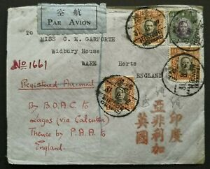 China Cover 31/Aug/1942 Register Air Mail tied $13.5 stamps from FuKien Kienow