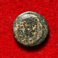 #2794 - RARE Monnaie Antique Grecque - FACTURE