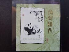 China T106 1985 Giant Panda miniature MNH