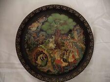 "Russian Porcelain plate ""Lukomorya"" by Bradford Exchange"